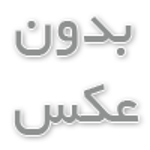 دانلود آهنگ جدید محسن یگانه تابوت(ریمیکس)